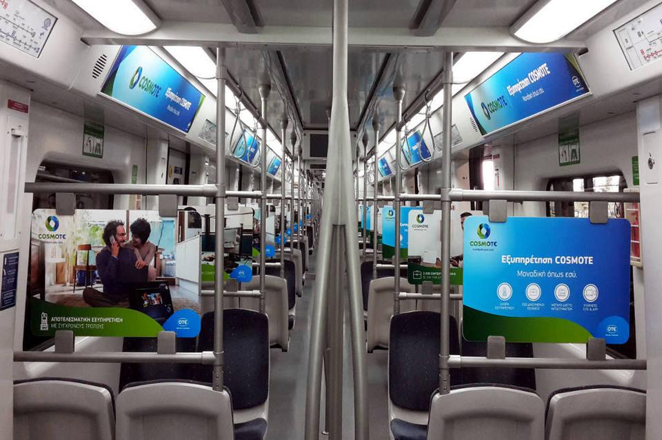 inside athens metro train