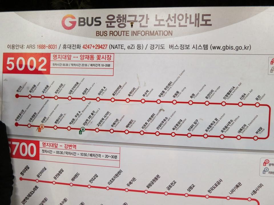 5002 bus route