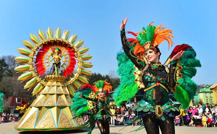 Everland carnival