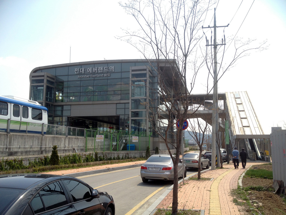 Jeondae–Everland station