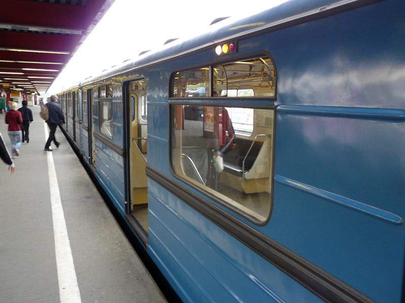 Kőbánya-Kispest M3 (Line Blue)