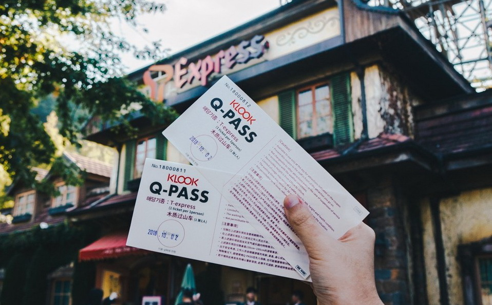 Q-pass, Everland, Korea 1