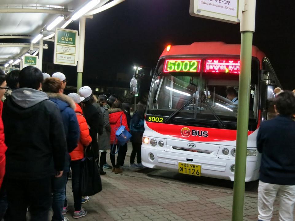 everland bus 5002