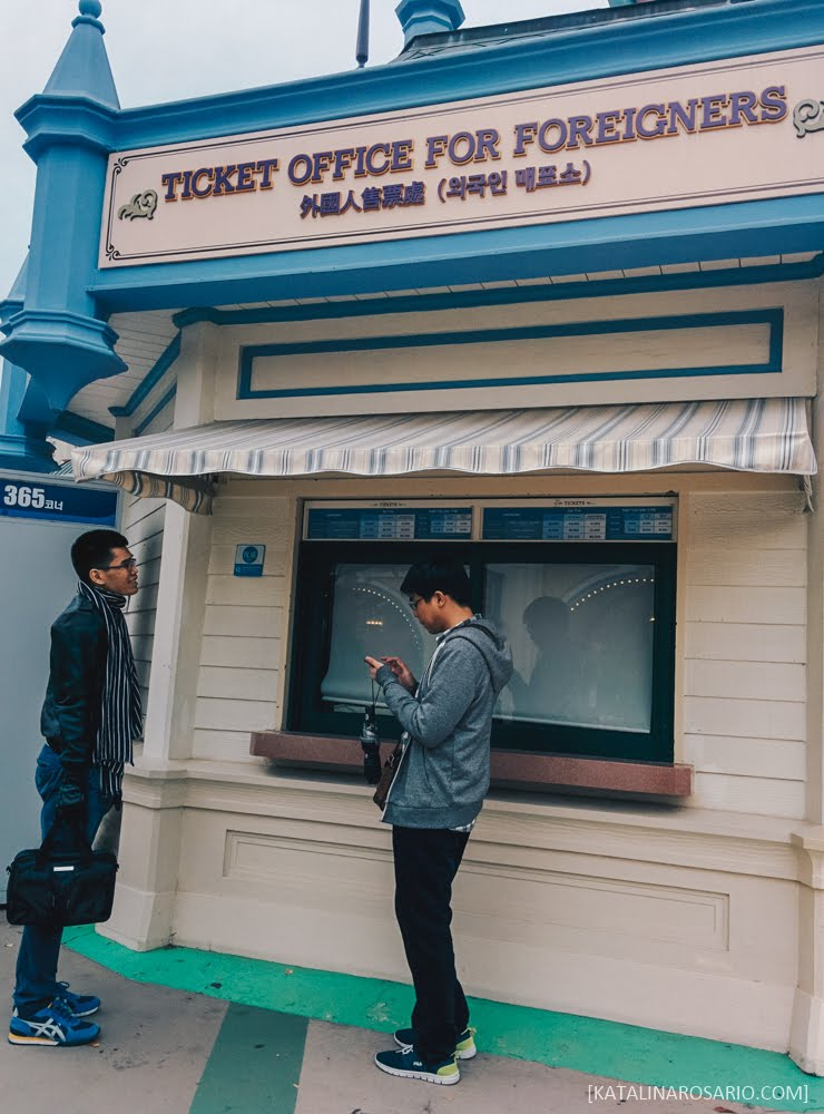 everland ticket counter