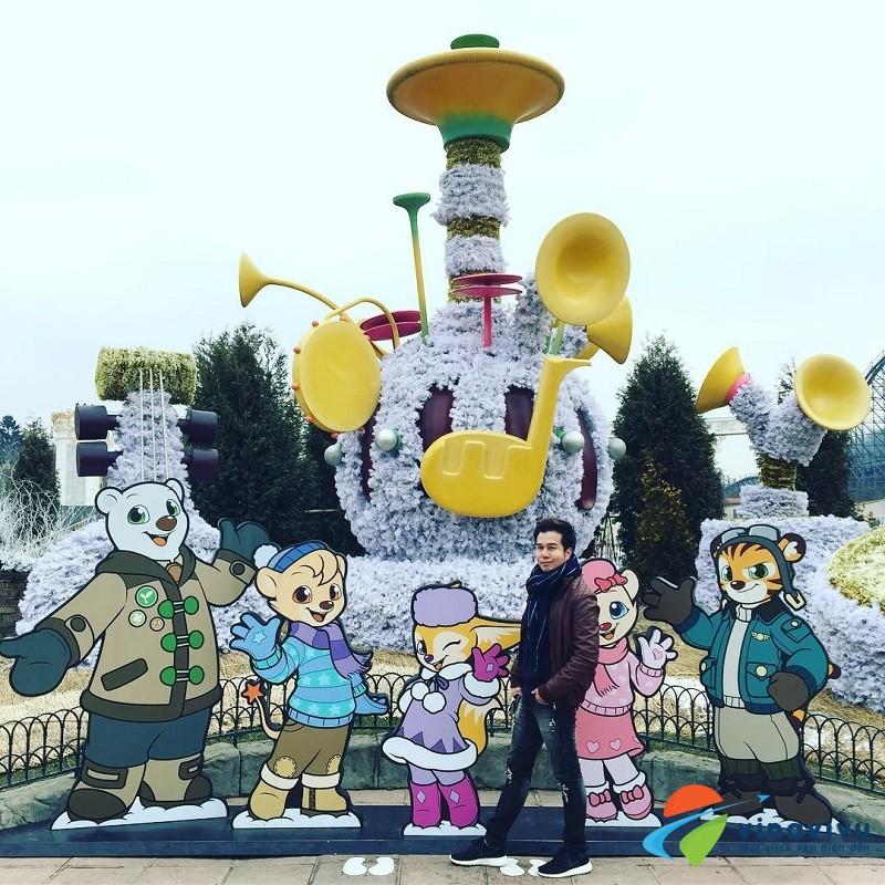 | korea everland blog