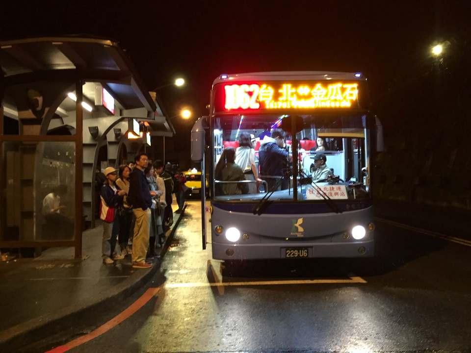 Bus 1062 at Jiufen bus terminus