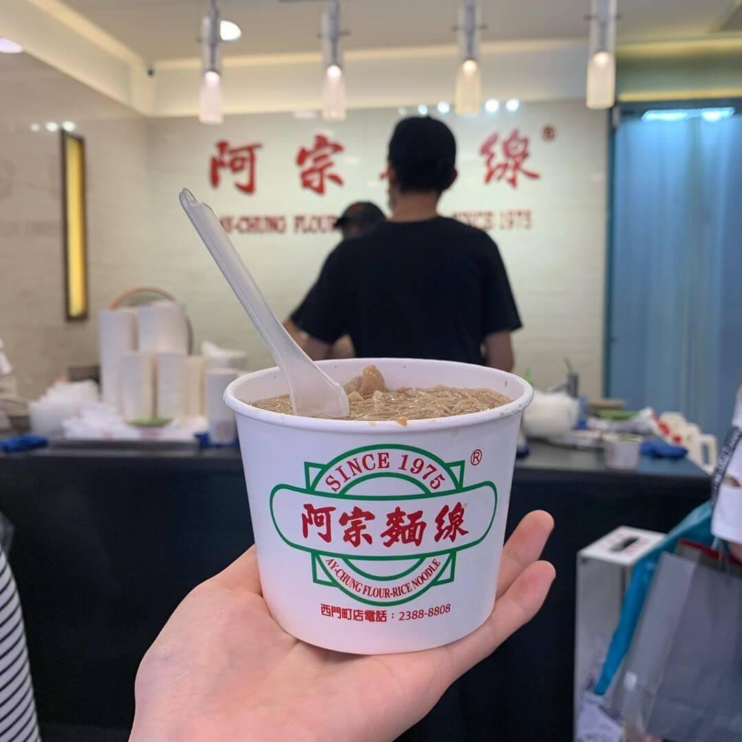 Ximending Food Taipei