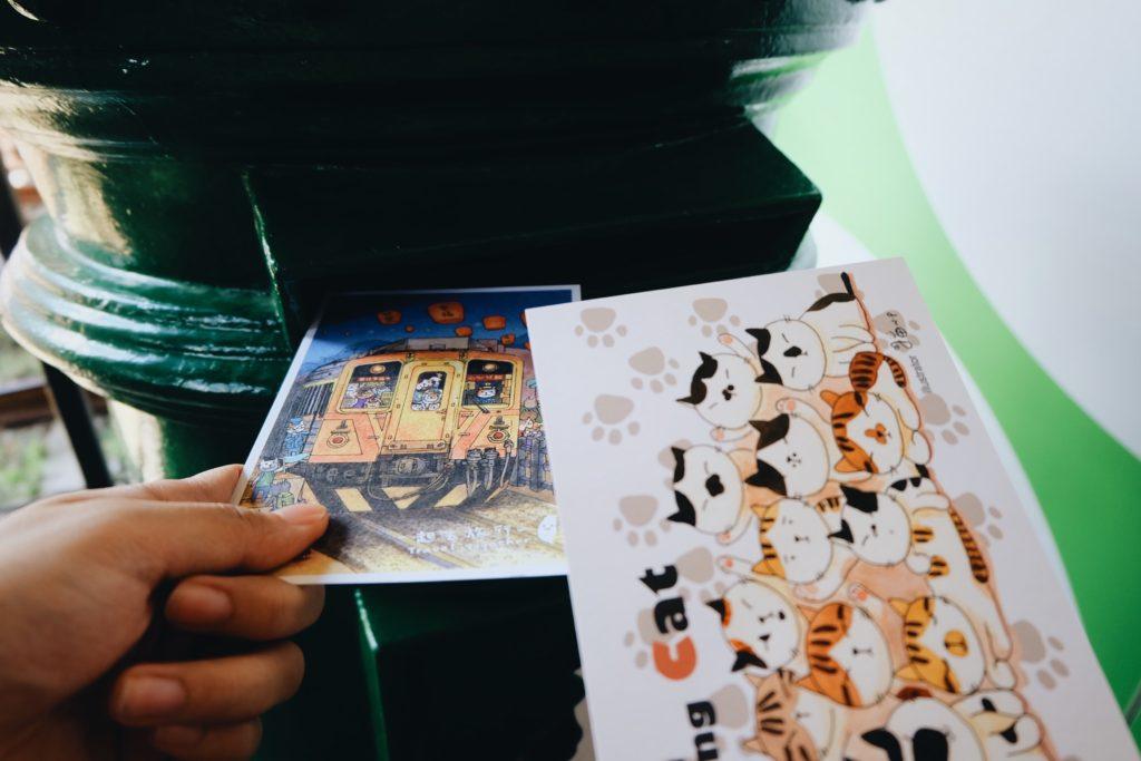 houtong postcard