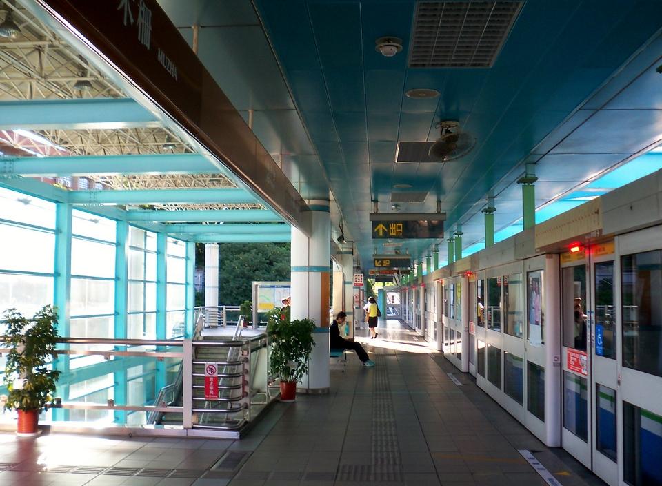 inside Muzha_Station_Platform
