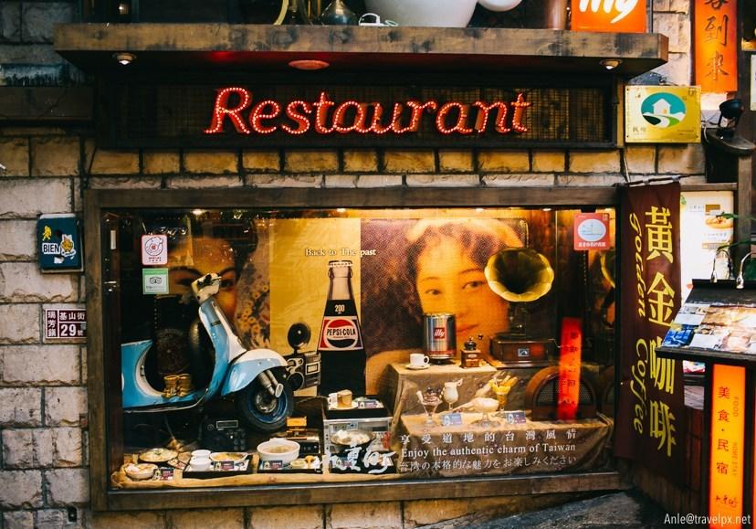 jiufen and shifen in one day,jiufen shifen blog,jiufen shifen day trip,jiufen shifen itinerary,jiufen shifen one day trip taiwan (1)