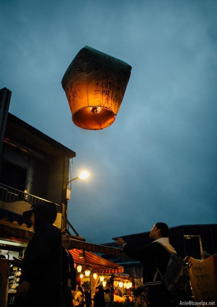 pingxi sky lanterns, jiufen and shifen in one day,jiufen shifen blog,jiufen shifen day trip,jiufen shifen itinerary,jiufen shifen one day trip (1)