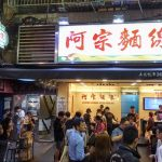 Ximending food blog: Ximending street food — What to eat in Ximending, Taipei?