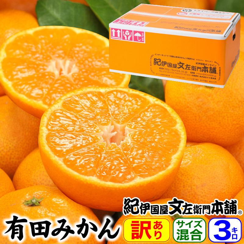 Arida Orange