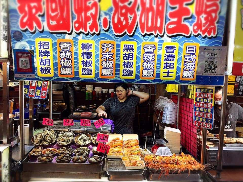 must eat food in fengjia night market
