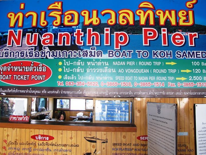 boat ticket counter