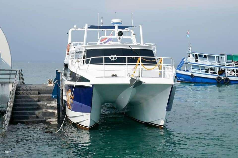 speedboat to koh samet,bangkok to koh samet,koh samet blog,koh samet guide,koh samet travel blog,koh samet travel guide
