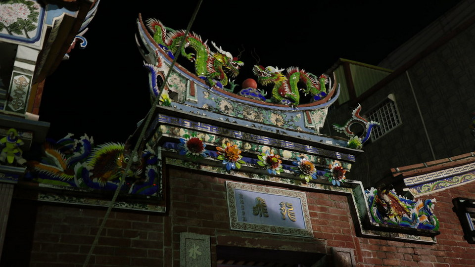 Qishan Tianhou Temple,cishan old street,qishan kaohsiung,qishan old street (1)