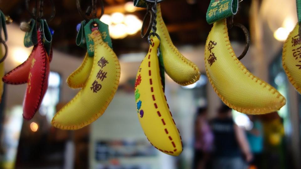 banana keychains gifts