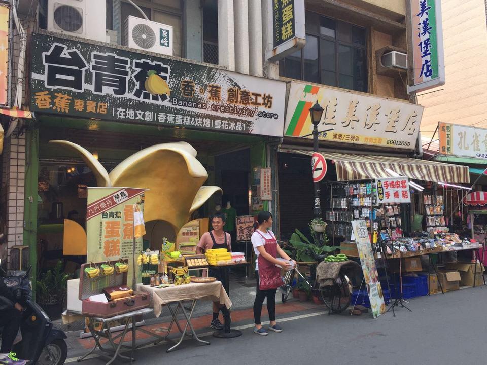 qishan old street