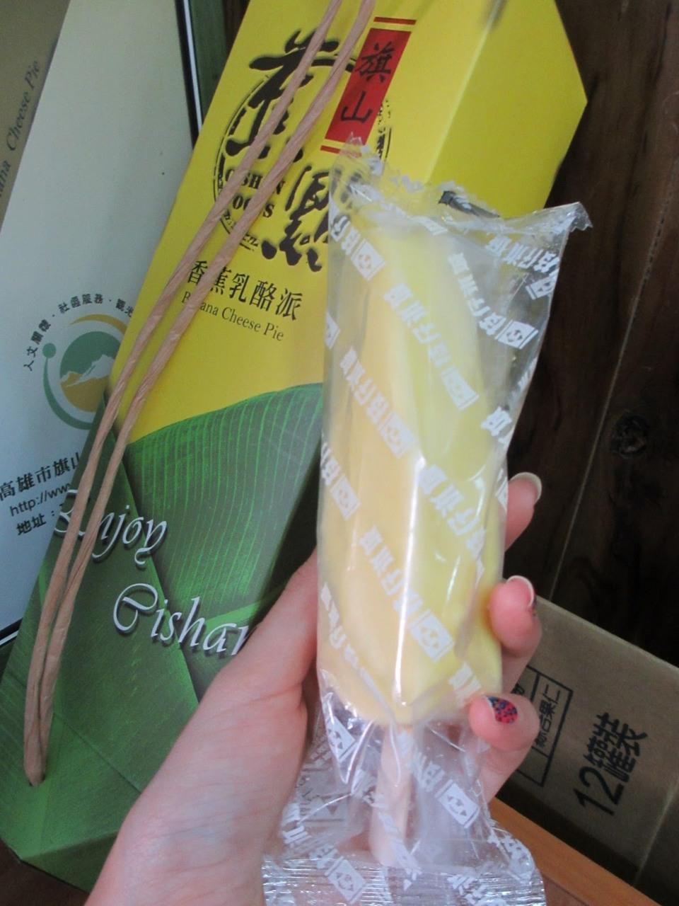 ice-cream with strong banana taste