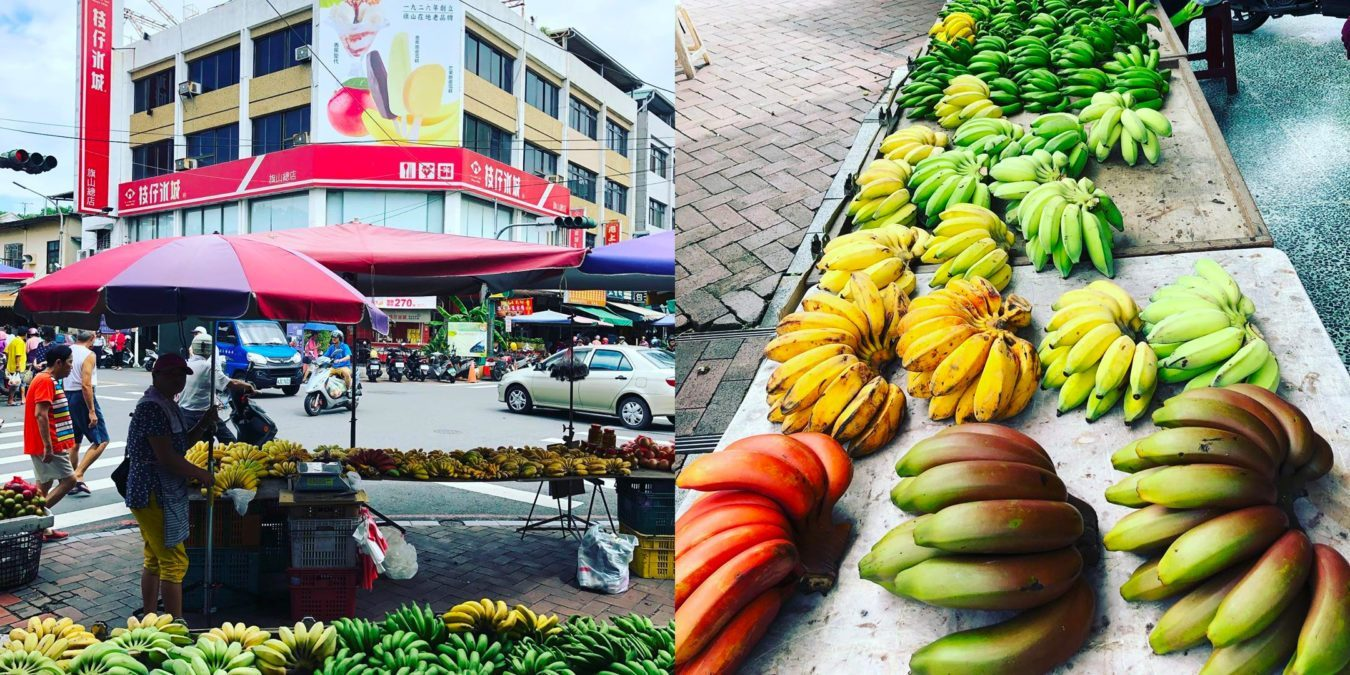 qishan cishan banana food,qishan old street (1)