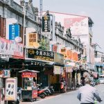 Qishan Kaohsiung — How to visit Qishan Old Street & Meinong Folk Village in one day?