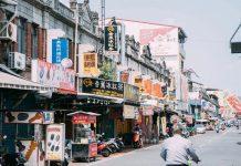 qishan kaohsiung,qishan old street