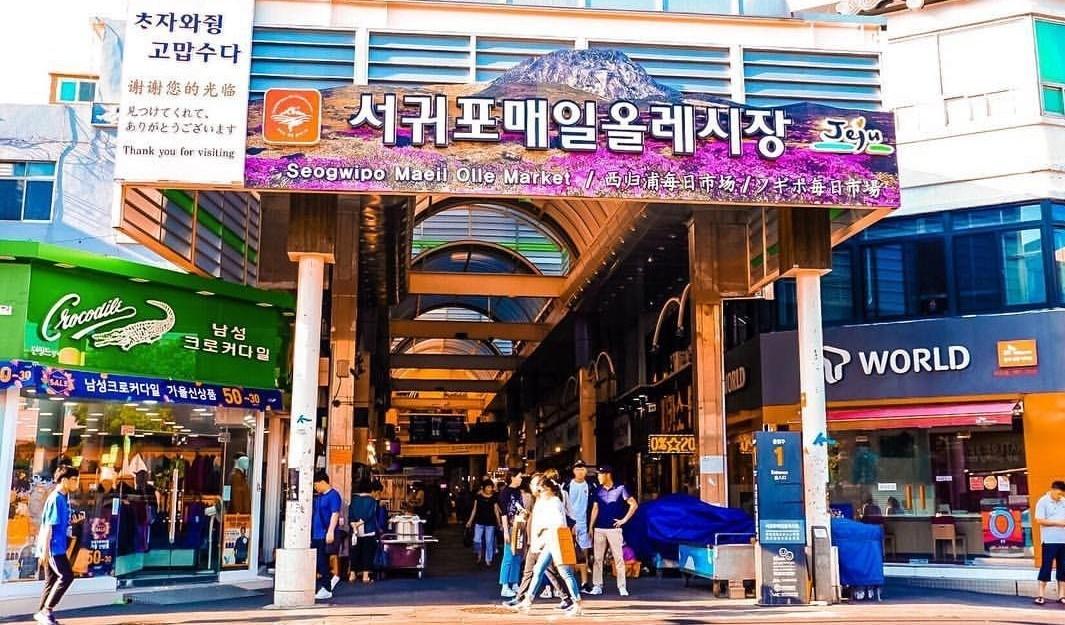 Seogwipo Maeil Olle Market (1)