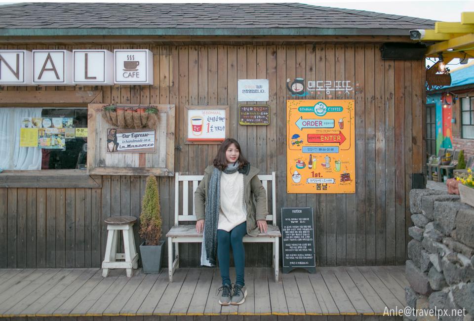 bomnal cafe jeju,jeju day trip,jeju island trip blog,jeju itinerary blog,jeju one day trip,jeju trip itinerary,one day in jeju (1)