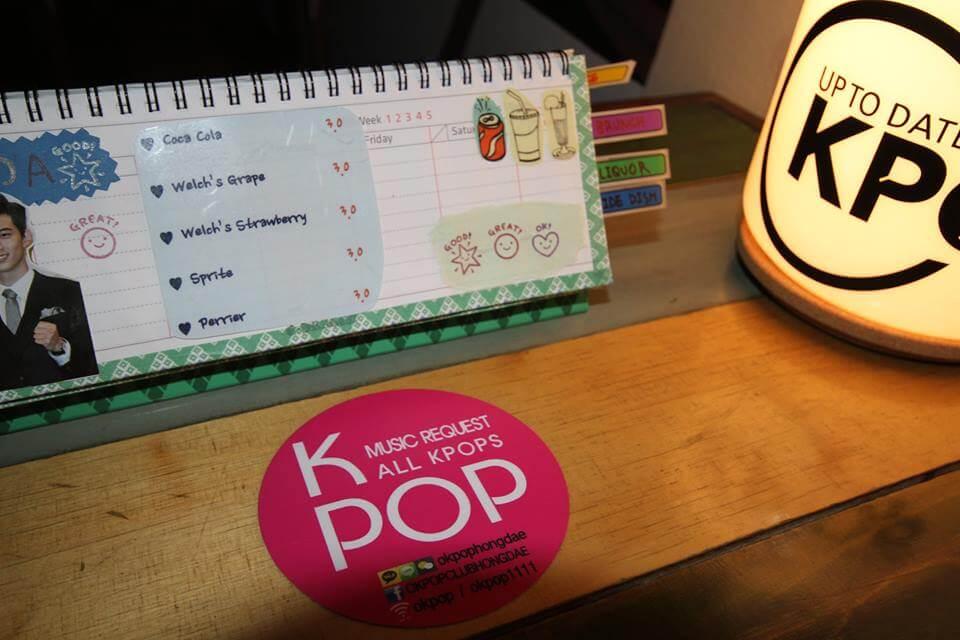 Hongdae Seoul  hongdae travel blog