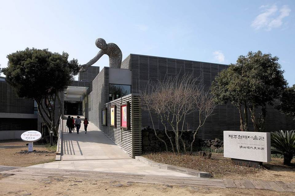 Jeoji Art Village (Jeoji ArtistVille) and the Jeju Museum of Contemporary Art,jeju itinerary 4 days