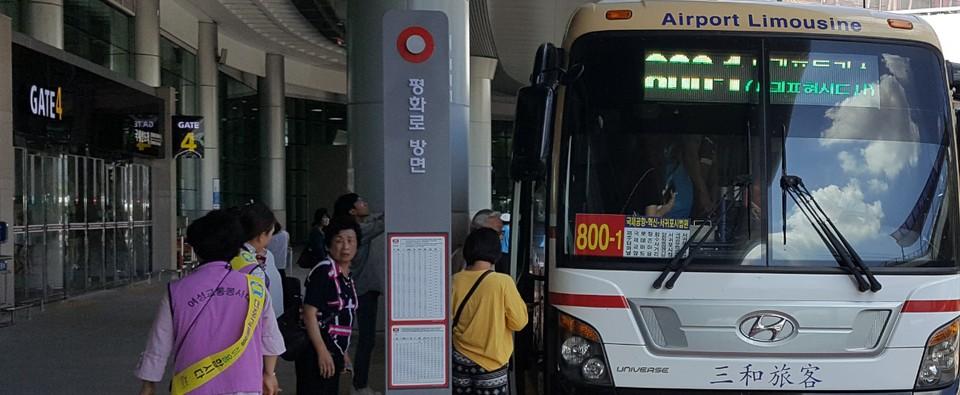 Limousine Bus jeju