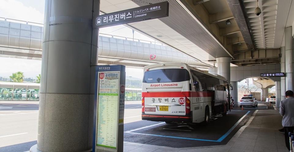 airport limousine bus 600,4 days in jeju,jeju 4 days 3 nights itinerary,jeju 4d3n itinerary,jeju island itinerary,jeju island itinerary 4 days,jeju itinerary 4 days