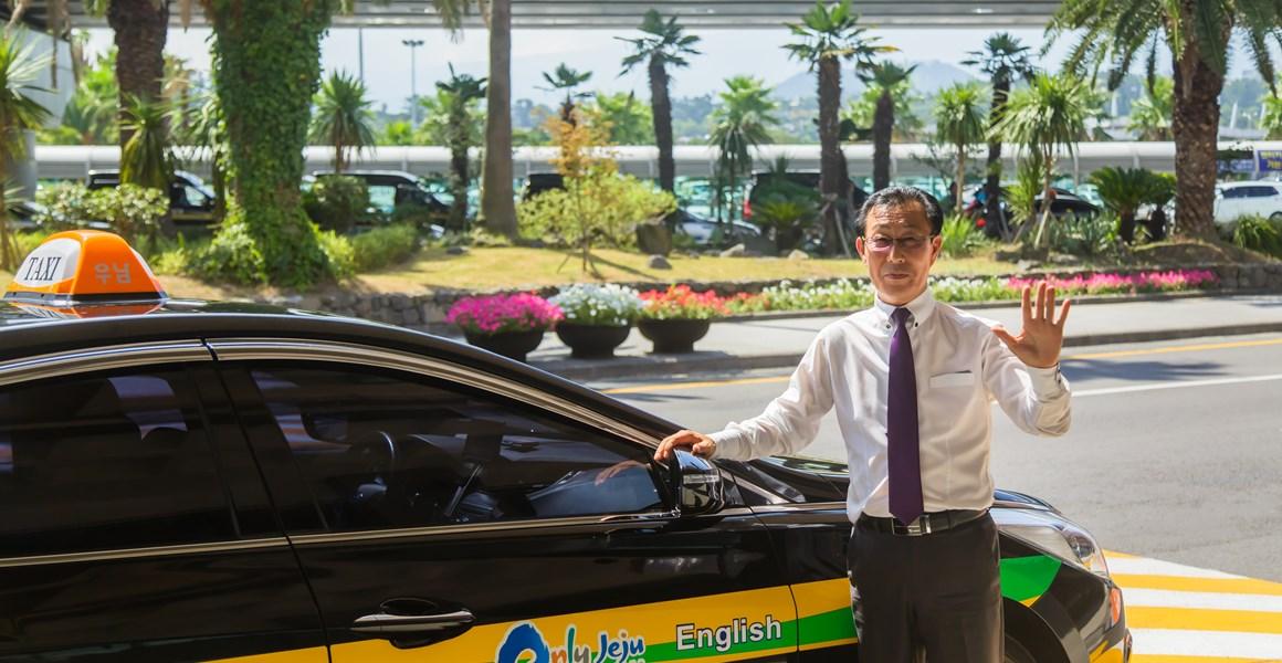 jeju airport taxi