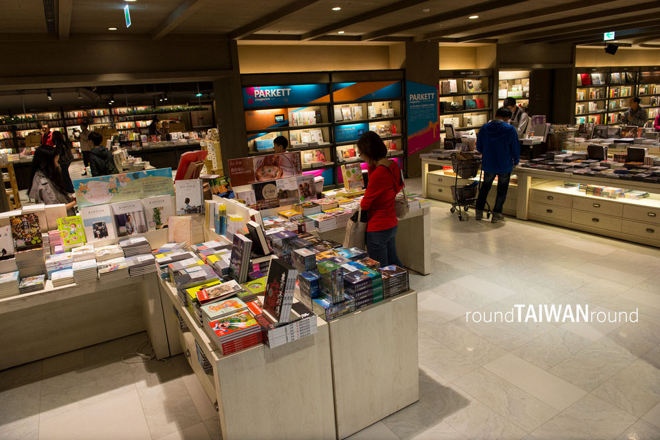 Eslite Bookstore so,best places to go in taipei,where to go in taipei,best places to visit in taipei,top places to visit in taipei