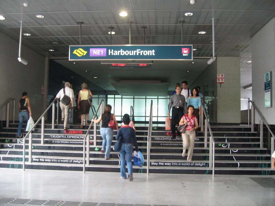 HarbourFront_MRT