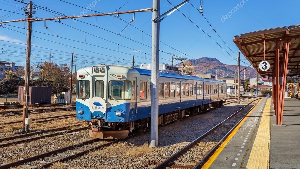 Fujikyuko Line at Kawaguchiko Station
