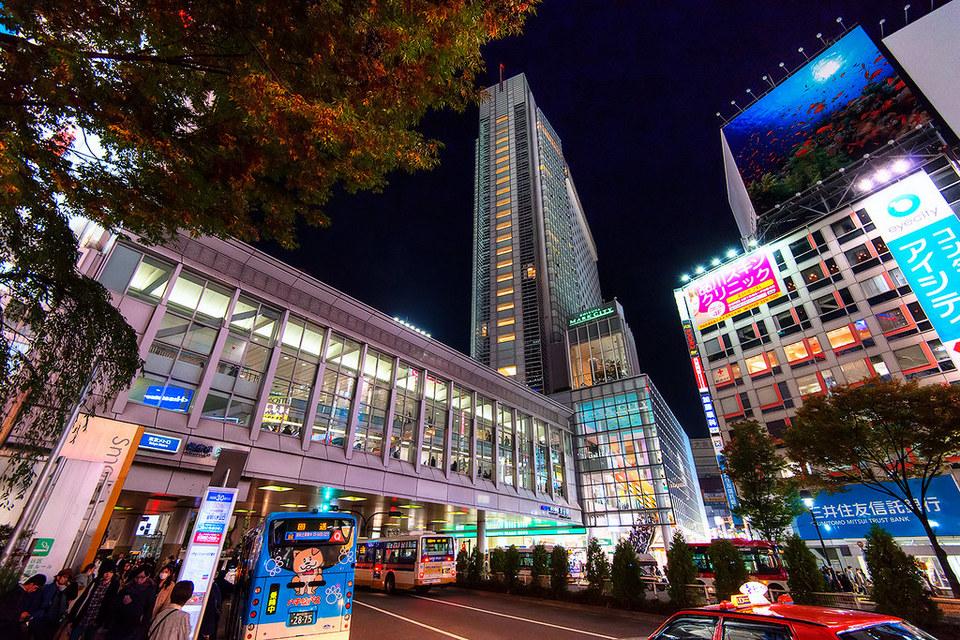 Shibuya Mark City