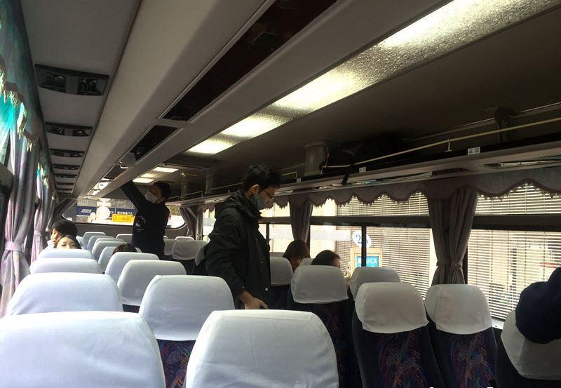 Fujikyuko Bus