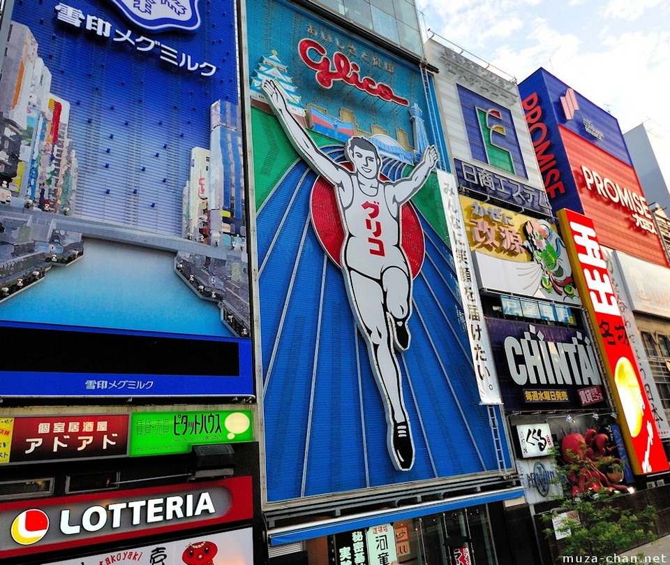 Dotonbori Glico Sign,Dotonbori blog (3)