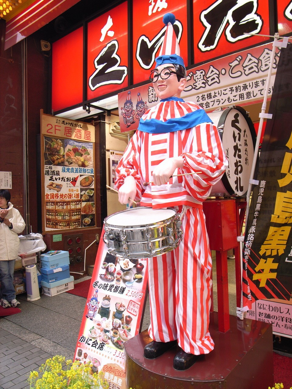 Kuidaore_doll_by_matsuyuki_in_Dotonbori,_Osaka