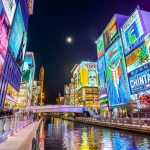 Dotonbori blog — What to do in Dotonbori & suggested Shinsaibashi Dotonbori itinerary 1 day for the first-timers