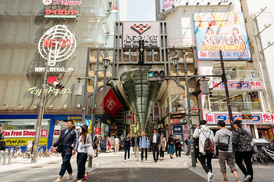 shinsaibashi shopping street,dotonbori blog (1)