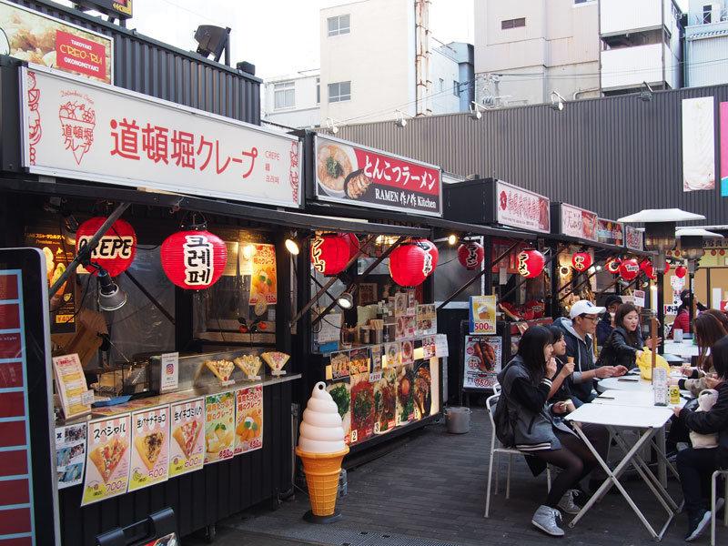 street-food-on-dotonbori