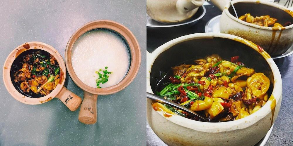 Frog Porridge chinatown singapore