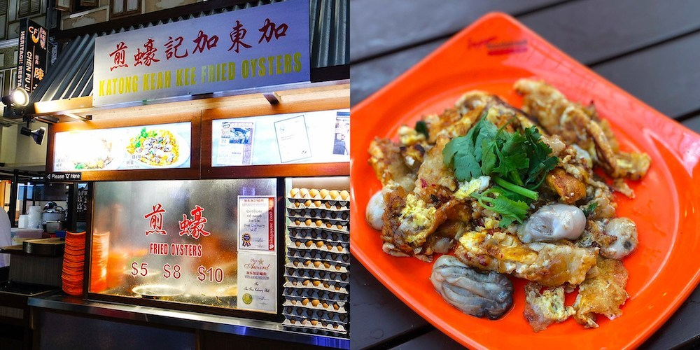 Katong Keah Kee (Fried Oysters),must try food in chinatown singapore,what to eat in chinatown singapore (1)