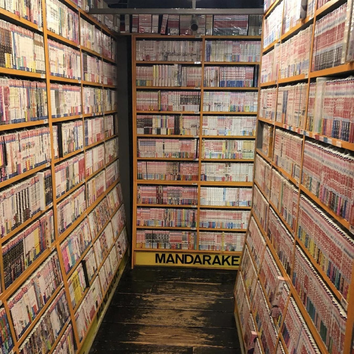 Lost in the country of manga, guys