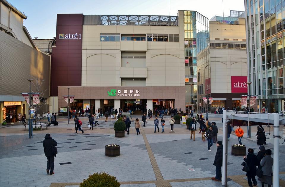 Akihabara_Station_-_February_2015