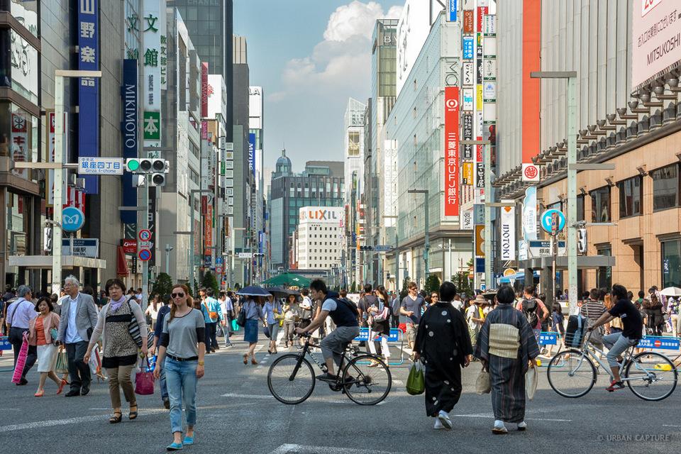 Chuo Dori, Ginza, Tokyo, Japan