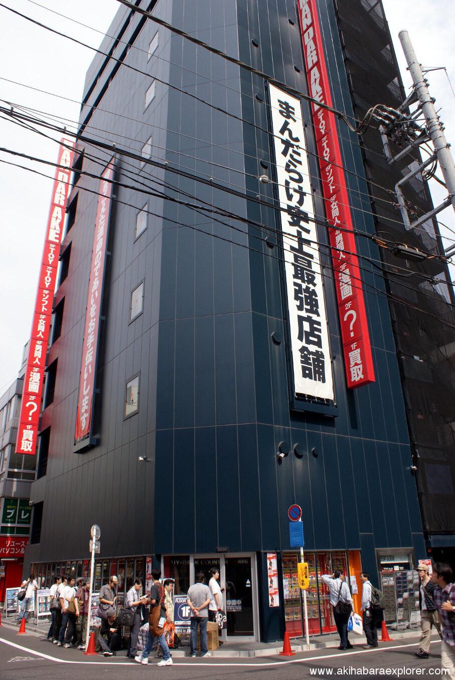 Mandarake Complex Akihabara bookstore